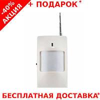 Пирометрический датчик движения для GSM сигнализации 433 МHz настенный тепловой