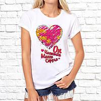 """Парные футболки Push IT с принтом """"Он частичка моего сердца/Она частичка моего сердца"""""""