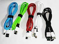 Шнур USB-TYPE C AR 125