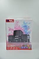 Колонка 2.1 Sky Bluetooth Audio SA-4803BT