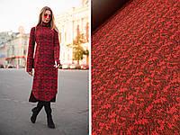 Трикотаж ангора теплая ткань в полоску красная с принтом