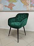 Кресло Viena (Виена), изумрудный (Бесплатная доставка), Nicolas, фото 3