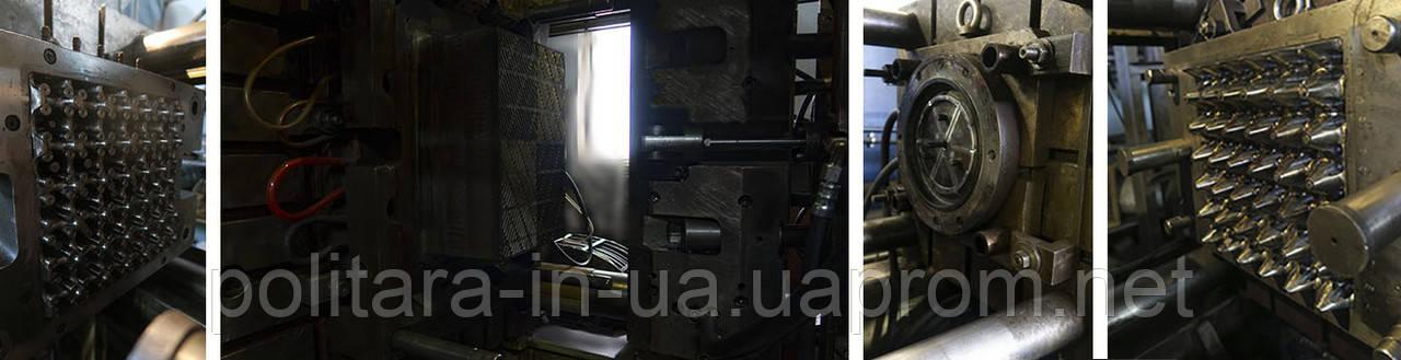 Працююче підприємство (лиття пластмас) за ціною металобрухту
