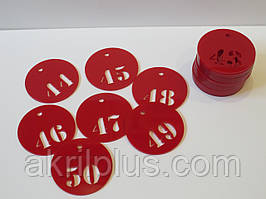 Номерки для ключей 55 мм