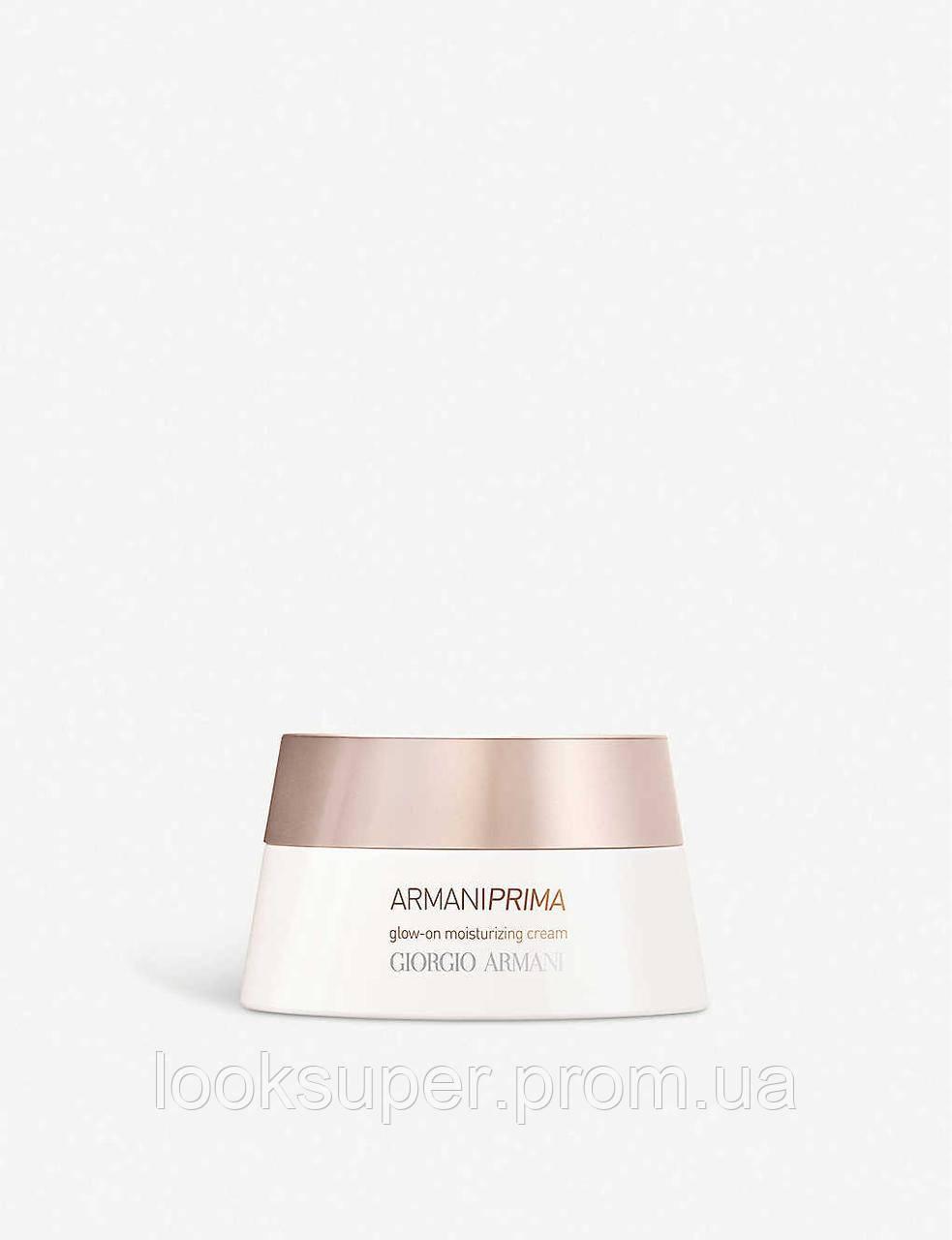 Увлажняющий крем Giorgio Armani Armani Prima glow-on moisturising cream (50ml)
