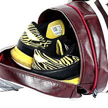 Спортивная сумка And The Like Classic бордовый eps-10023, фото 3