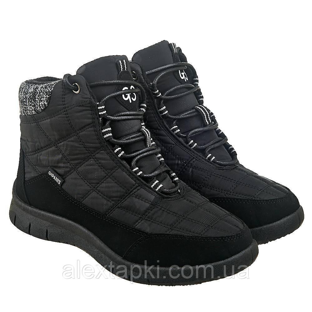 Мужские ботинки Гипанис МА08
