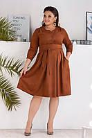 Женское платье больших размеров - в расцветки