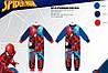 Пижама для мальчиков оптом, Disney, 98-128 см,  № SP-G-PYJAMAS-593