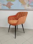 Кресло Viena (Виена), оранжевый (Бесплатная доставка), Nicolas, фото 9
