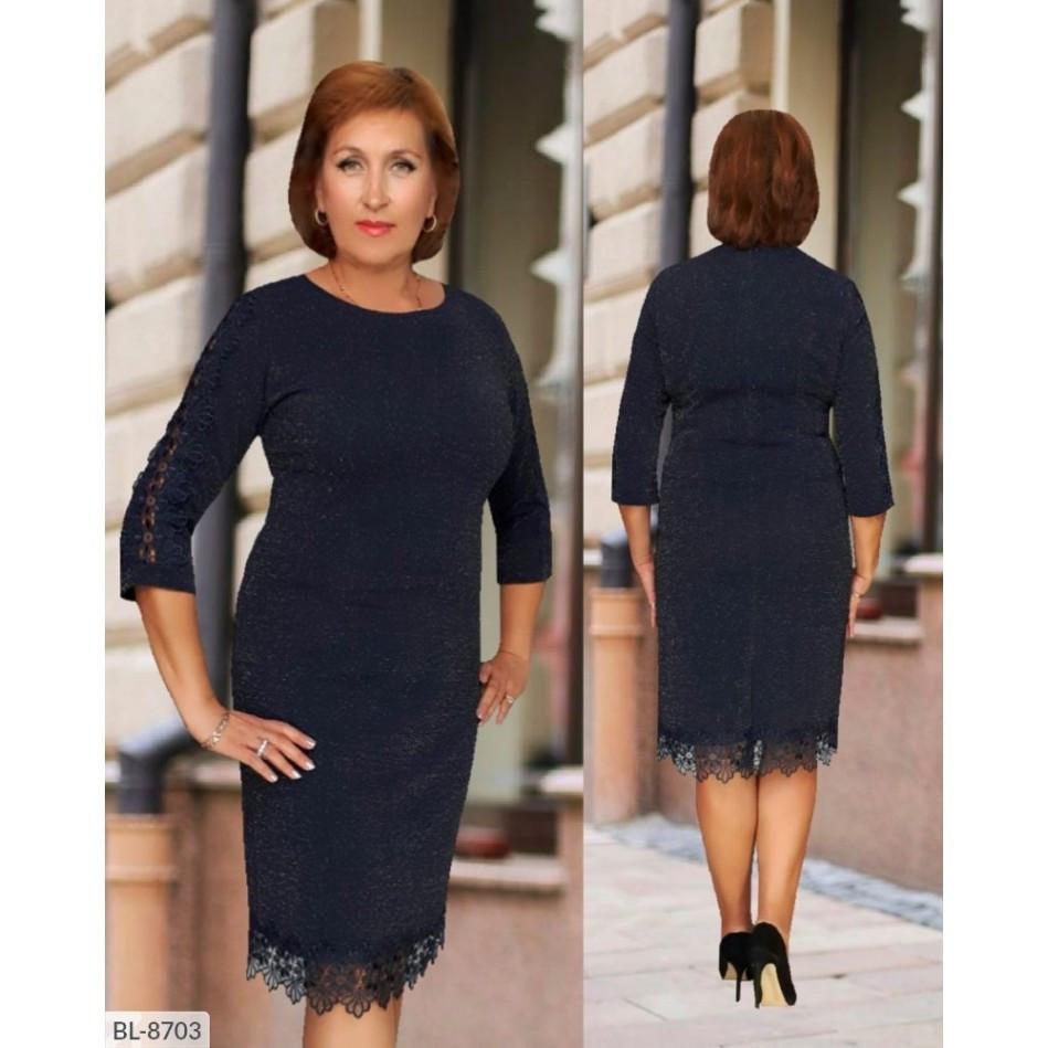 Сукня жіноча нарядна