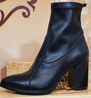 Ботинки женские демисезонные на каблуке от производителя модель КЛ916-8