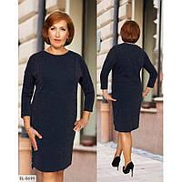 Сукня жіноча нарядна, фото 1