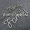 """Заготовки """"Family"""""""