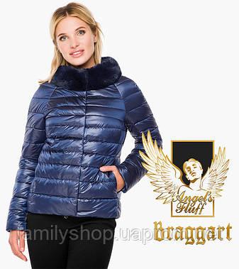 Braggart Angel's Fluff 40267 | Осенне-весенний женский короткий воздуховик сапфировый, фото 2