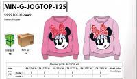 Кофта для девочек оптом, Disney, 104-140 см,  № MIN-G-JOGTOP-125
