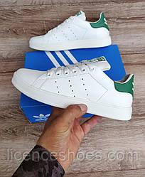 Чоловічі кросівки Adidas Stan Smith White/Green. ШНУРКИ. Натуральна шкіра