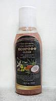 Аювердическое масло Псороф Psoroff для тела и волос на лечебных травах, фото 1