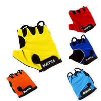 Перчатки вело, фитнес Matsa, лайкра р.S, цвета в ассортименте