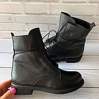 Ботинки женские зимние на цигейке кожаные