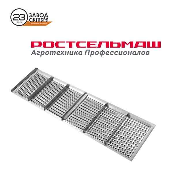 Удлинитель решета Дон 1500Б РСМ 10Б (Сумма с НДС)