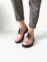 Женские туфли на шнуровке нежно-розового цвета