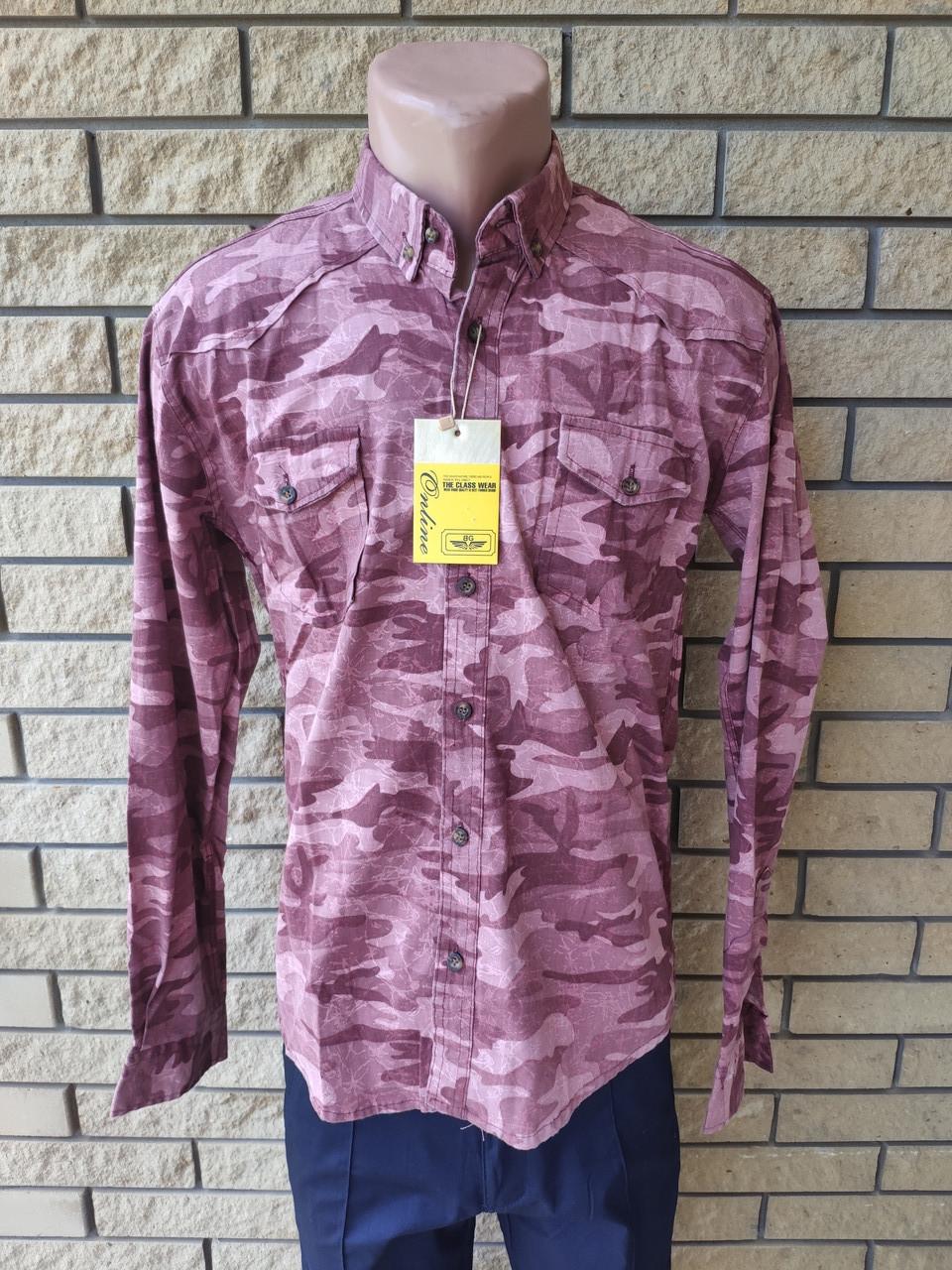 Рубашка мужская плотная коттоновая брендовая высокого качества ONLINE, Турция