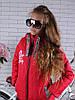 Подростковая укороченная деми куртка на девочку р. 134-164 красный