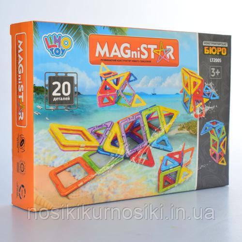 Конструктор магнітний MAGniSTAR 20 деталей LT 2005