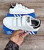 Мужские кроссовки Adidas Stan Smith На Липучке. Натуральная кожа, фото 5