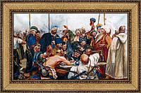 Гобеленовая картина Декор Карпаты  Козаки 70*108 см