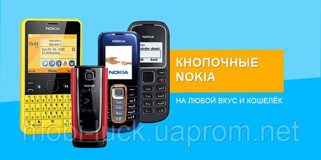 Купить недорого китайский мобильный телефон.. Новости компании «MОBI ... f6c09b0737521
