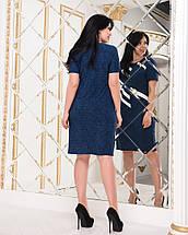 """Облегающее офисное миди-платье """"DANDY"""" с коротким рукавом (большие размеры), фото 3"""