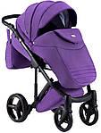 Коляска Adamex Luciano Q12 фиолетовый, фото 4