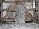 Плитка гранитная G623 Silver Grey 600х300х20 мм Полированная, фото 2