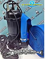 Фекальный насос BARRACUDA WQD 12 + шланг 25 метров Ø 50 мм