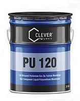 Клевер ПУ База 120 / Clever PU Base 120 (Серый, белый) - полиуретановая гидроизоляция (уп. 25 кг)