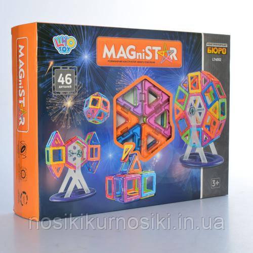 Конструктор магнитный MAGniSTAR 46 деталей LT 4002