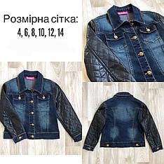 Джинсовая куртка пиджак со вставками из эко-кожи