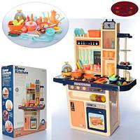 Кухня 889-155 высота 94 см плита,холодильник,посуда,продукты, муз,зв,св, на бат, в кор-к