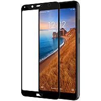 Защитное стекло 2.5D CP+ (full glue) для Xiaomi Redmi 7A Черное