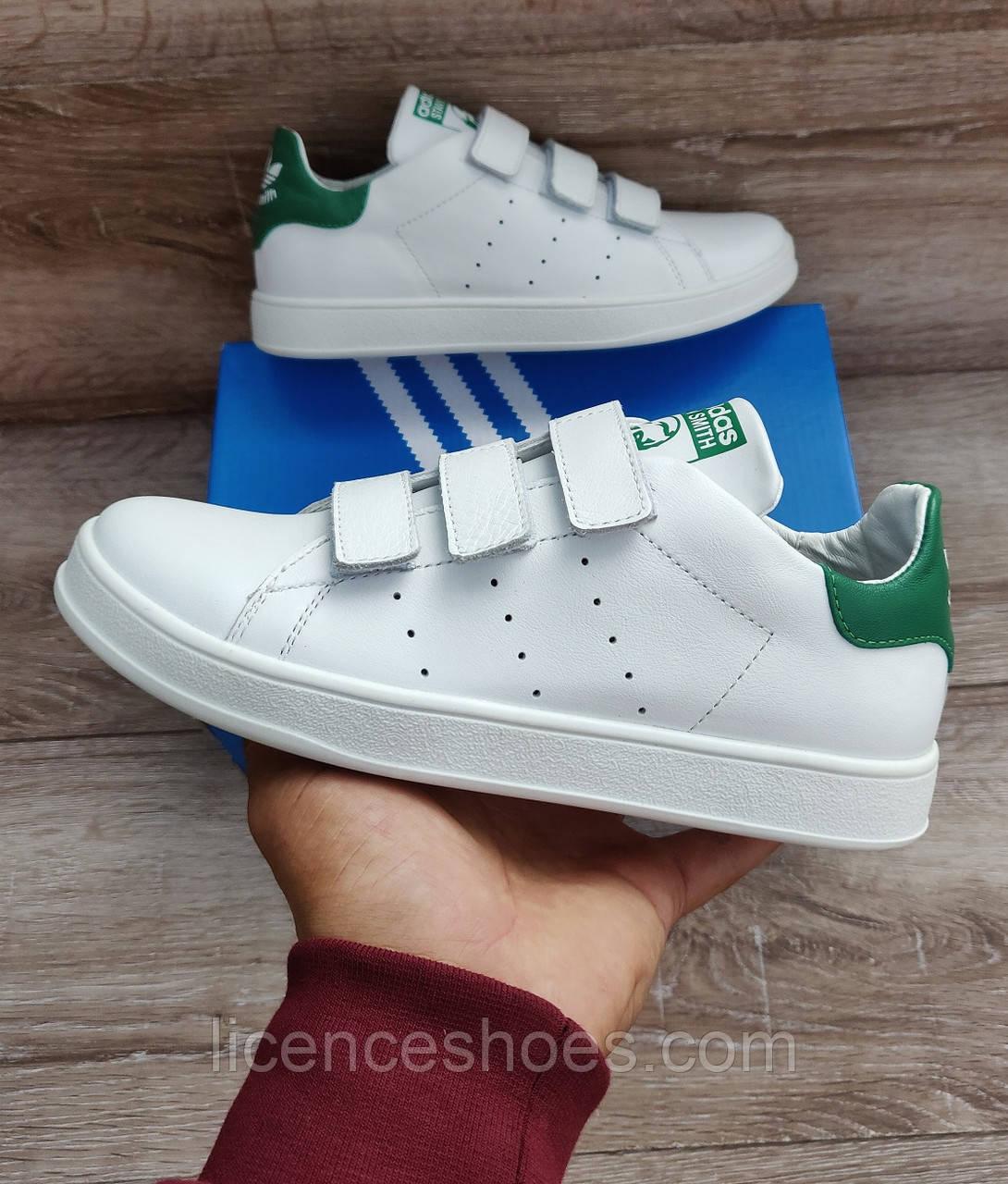 Жіночі кросівки Adidas Stan Smith White Green. ЛИПУЧКА. Натуральна шкіра