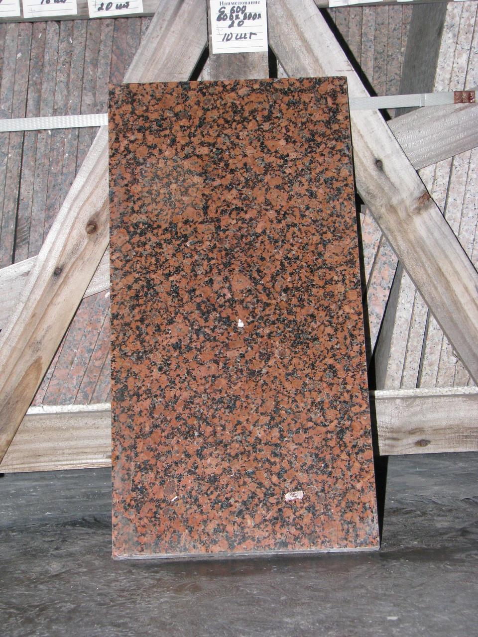 Плитка гранитная Емельяновский карьер 600х300х20 мм Полированная