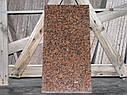 Плитка гранитная Емельяновский карьер 600х300х20 мм Полированная, фото 2