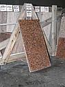 Плитка гранитная Емельяновский карьер 600х300х20 мм Полированная, фото 4