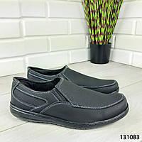 """Туфли мужские, серые """"Infopes"""" эко кожа, мокасины мужские, мужская обувь"""