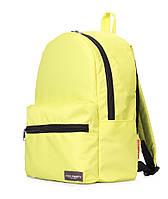 Городской рюкзак Hike (желтый)