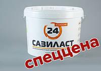 Сазиласт 24 полиуретановый герметик для деформационных швов