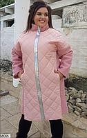 Пальто букле+ стеганная плащевка ( пудра, черный )  Размеры 48-52, 54-58