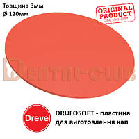 Пластина для виготовлення кап Друфософт (DRUFOSOFT) Dereve 3 мм х 120 мм, 42483-2, кругла червона неонова, фото 1